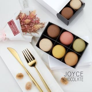 【JOYCE巧克力工房】純馬卡龍禮盒-6入禮盒(6顆/盒)