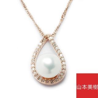 ~山本美樹~Aurora 韓系貝寶珠項鍊 銀色 玫瑰金