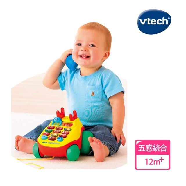 【Vtech】歡樂寶寶學習電話(快樂兒童首選玩具)