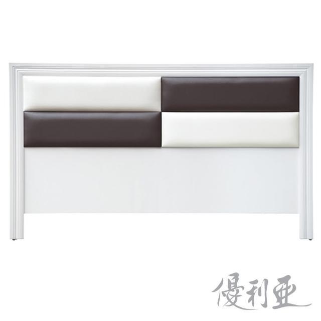【優利亞-雅各時尚白色】雙人5尺床頭片