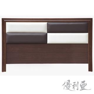 【優利亞-雅各時尚】雙人5尺床頭片(2色可選)