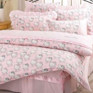 【享夢城堡】Hello Kitty貴族學園(雙人床包兩用被組)