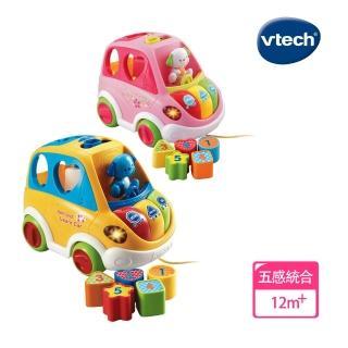 【Vtech】魔法聲光探索車(快樂兒童首選玩具)