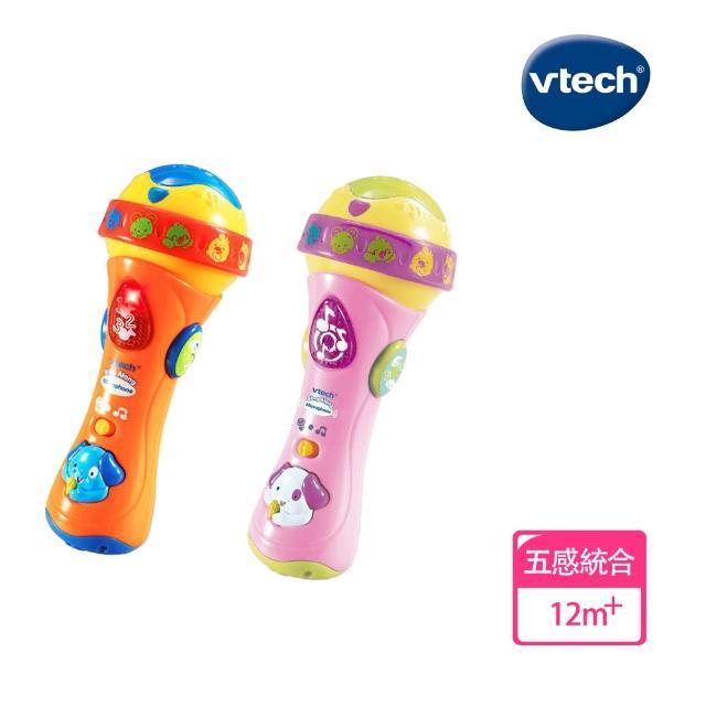 【Vtech】歡唱學習麥克風(快樂兒童首選玩具)