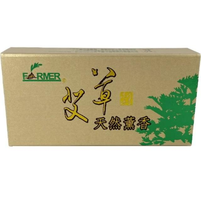 【艾草】天然薰香(40環x4)