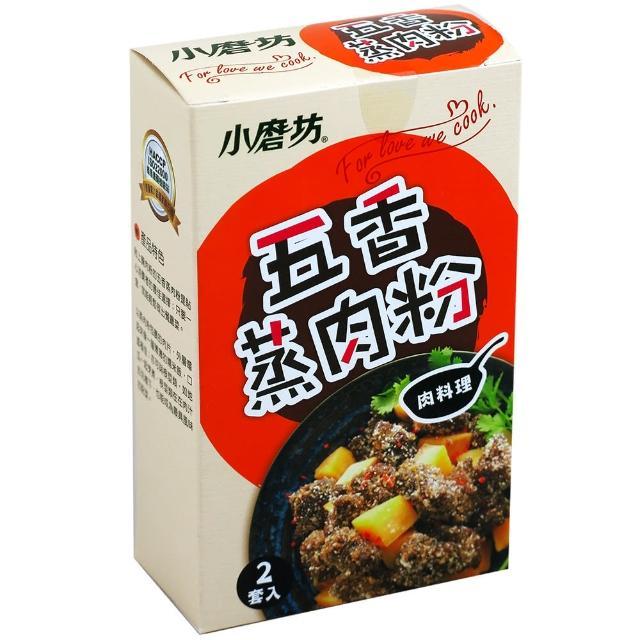 【小磨坊】五香蒸肉粉 110g