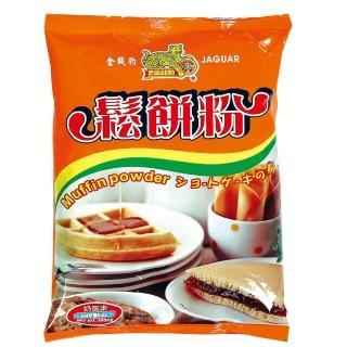 【金錢豹】鬆餅粉(500g)