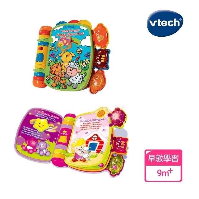 【Vtech】動物世界音樂翻翻書(快樂兒童首選玩具)
