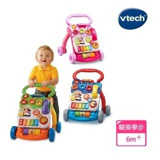【Vtech】寶寶聲光學步車-3色可選(一車兩用歐美媽媽推薦)