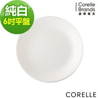 【美國康寧 CORELLE】純白6吋餐盤(106)