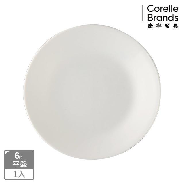 【美國康寧 CORELLE】純白6吋平盤(106)