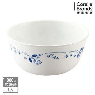 【美國康寧 CORELLE】古典藍900ml麵碗(428)