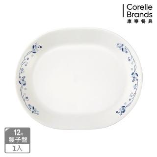 【美國康寧 CORELLE】古典藍12吋腰子盤(611)