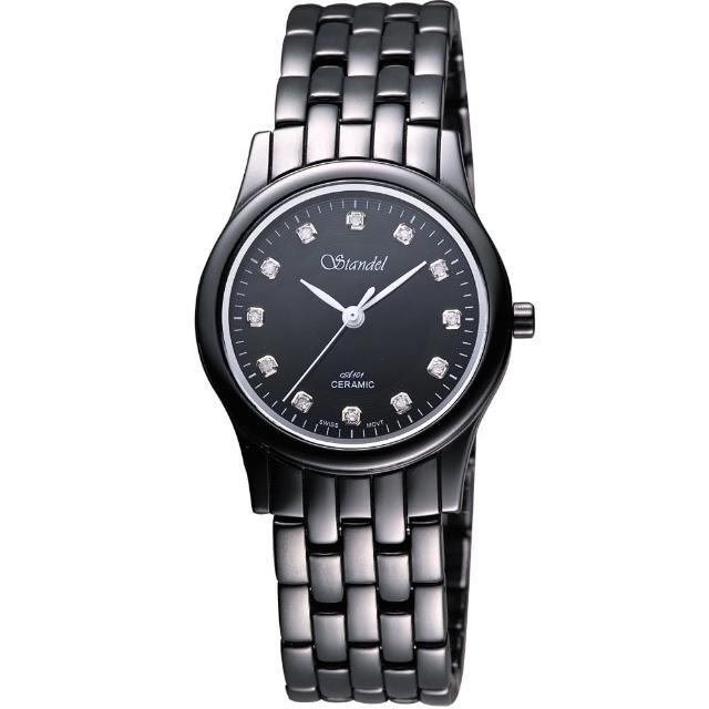 【Standel】 詩丹麗真鑽時尚陶瓷腕錶-黑/30mm(9S0122SD)