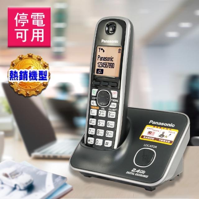【Panasonic 2.4G 大字體 / 斷電可用】數位高頻無線電話(KX-TG3711經典黑)