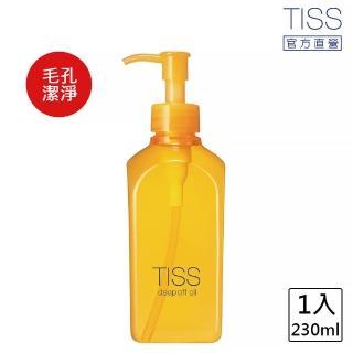 【TISS】深層卸妝油-L-毛孔潔淨升級