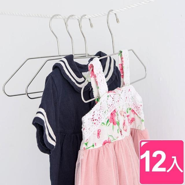 【樂活主義】不銹鋼兒童衣架12入