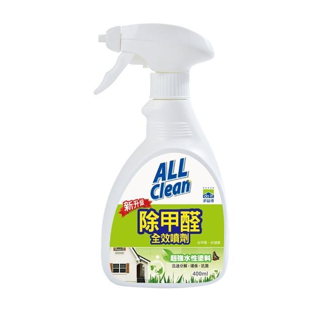 【多益得】水性除甲醛全效噴劑400ml(無香味)/