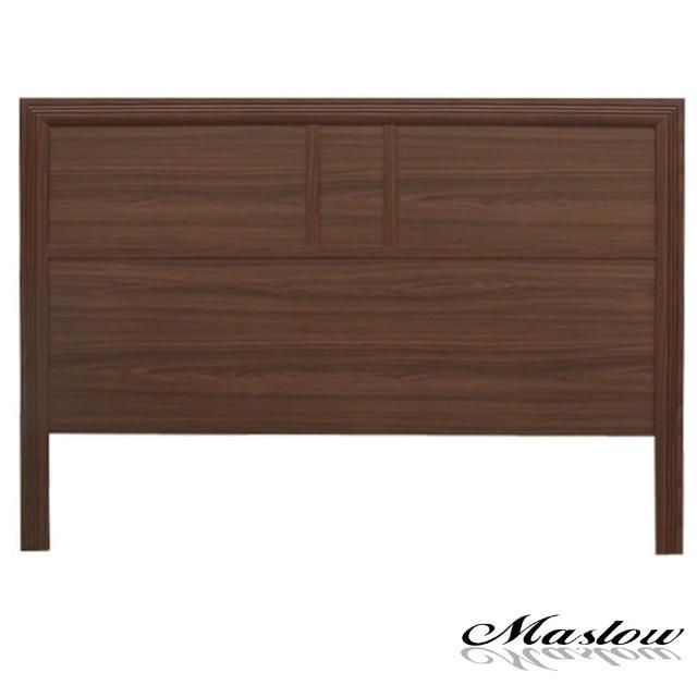 【Maslow-流行胡桃加高型】雙人床頭片-5尺