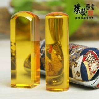 【璞藝雅舍】日本風《招財黃水晶》開運印鑑套章 (6分方+圓)