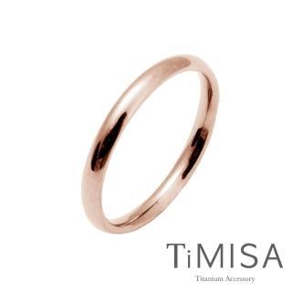 【TiMISA】純真 純鈦戒指(玫瑰金)