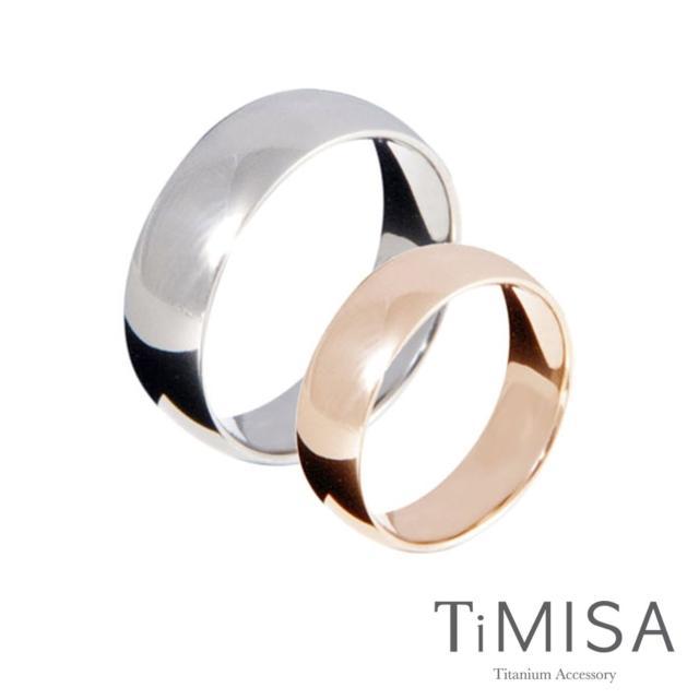 【TiMISA】純愛 純鈦對戒(雙色可選)