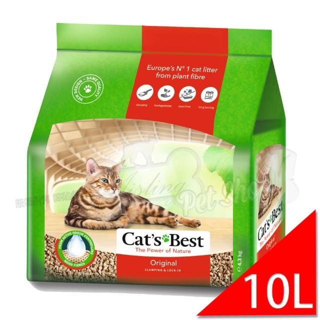 【德國凱優CAT'S BEST】凝結木屑砂-紅標(10LX2包)
