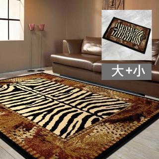 【范登伯格】艾美樂狂野個性地毯+踏墊(150x220cm)