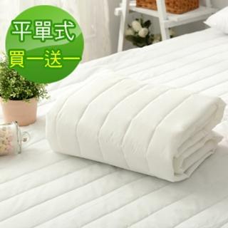 《純淨》平單式 防潑水雙人加大保潔墊超值2入組台灣製造
