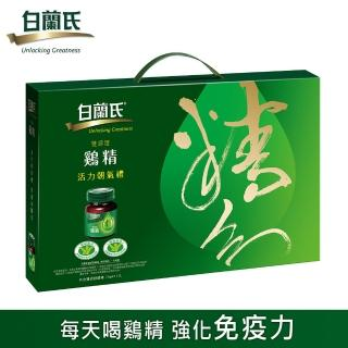 【白蘭氏】傳統雞精禮盒(70g/12入)