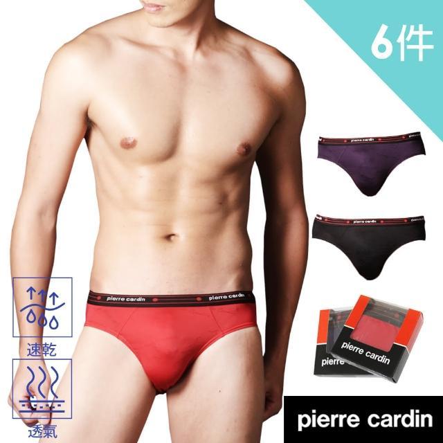 【Pierre Cardin 皮爾卡登】台灣製義大利萊卡綢絲三角褲(6件組)