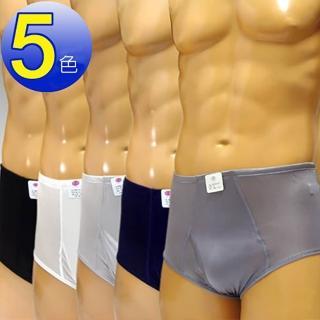 【賽凡絲】100%蠶絲都會新潮男內褲(超值5件組)