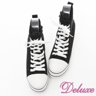 【☆Deluxe☆】時尚新潮-經典帆布綁帶燙晶鑽高筒休閒鞋(白★黑)