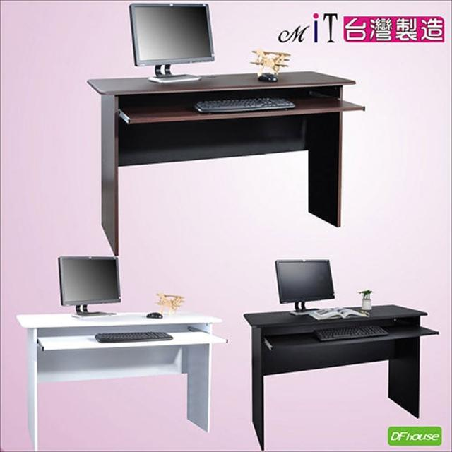 《DFhouse》黑森林電腦桌(3色)