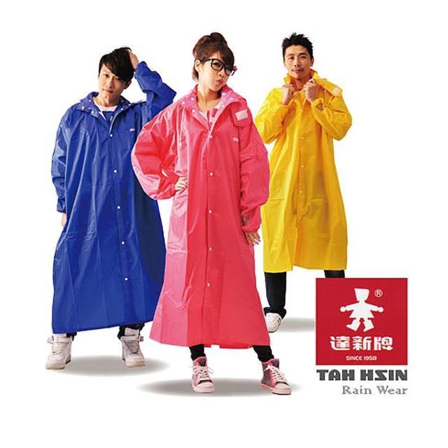 【達新牌】達新馳 尼龍全開披肩雨衣(三色可選)