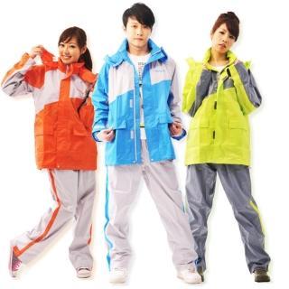 【達新牌】飛馳型 透氣二件式時尚雨風衣(藍灰色)
