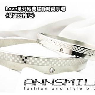 【微笑安安】單鑽方格西德鈦鋼壓扣式手環(共2款)