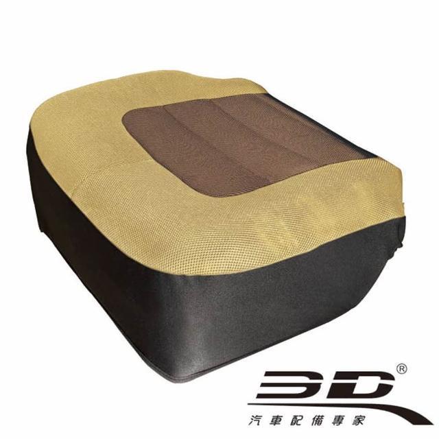 【3D】樂活椅套(古典米咖啡座套1入/通用型)