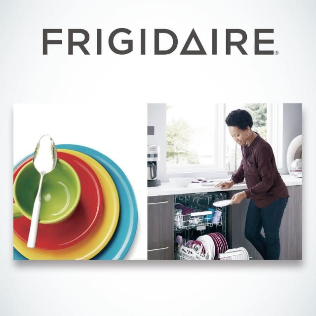 【美國Frigidaire富及第】洗碗機專用清潔劑超值組(洗碗粉x2 亮碟劑x1)