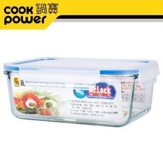 【鍋寶】耐熱玻璃保鮮盒1600ml(BVC-1601)
