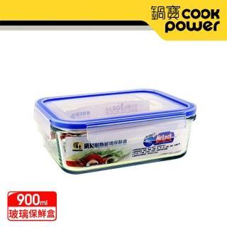 【鍋寶】耐熱玻璃保鮮盒900ml(BVC-0901)