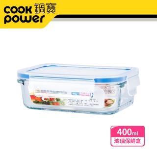 【鍋寶】耐熱玻璃保鮮盒400ml(BVC-0401-1)
