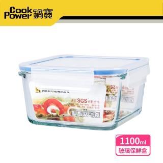 【鍋寶】耐熱玻璃保鮮盒1100ml(BVC-1102)