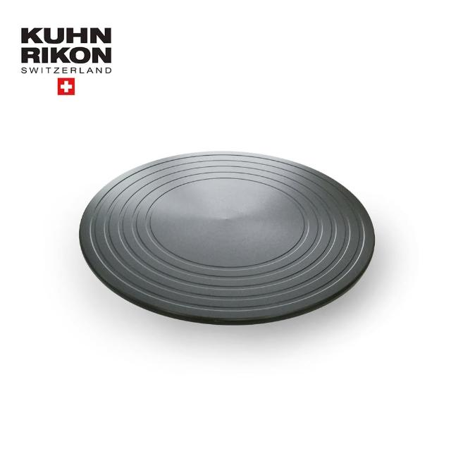 【Kuhn Rikon瑞士】神奇節能板24公分(一片)