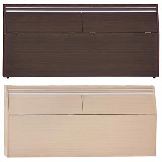 【優利亞-波麗質感】雙人六分木心板床頭箱(4色可選)