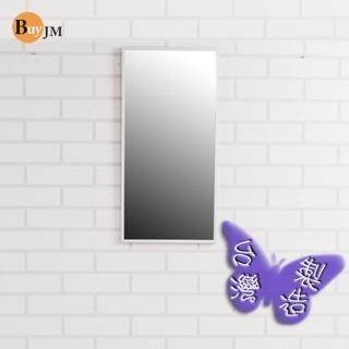 《BuyJM》時尚鋁合金框壁鏡/掛鏡〈高60公分〉