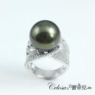 【蕾帝兒名品】旋轉之星黑色貝珠戒指