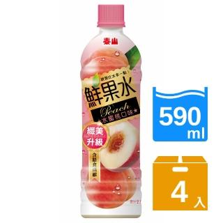 【泰山】鮮果水-水蜜桃口味590ml(4入)