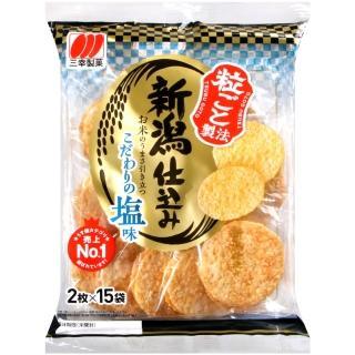 【三幸製果】新潟鹽味米果(30枚)