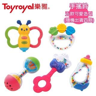 【日本《樂雅 Toyroyal》】寶寶固齒搖鈴組(可消毒鍋消毒 隨機四款)